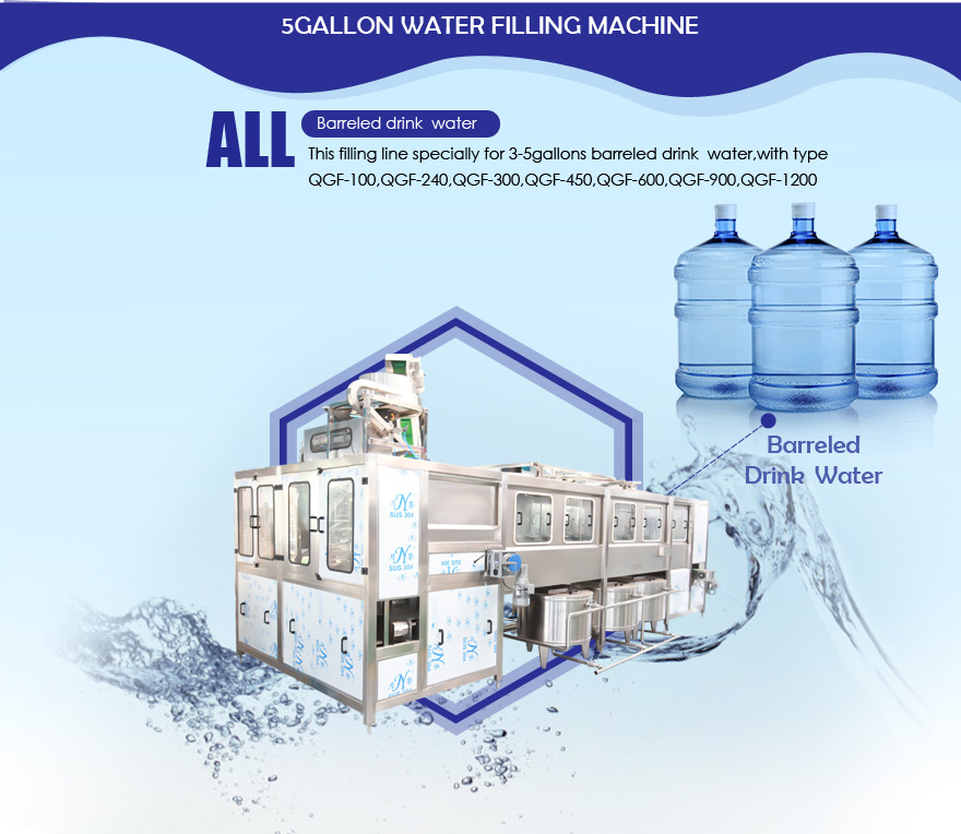 5 gallon water filling machine