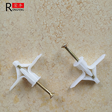 Gypsum board plug from China / high quality low price
