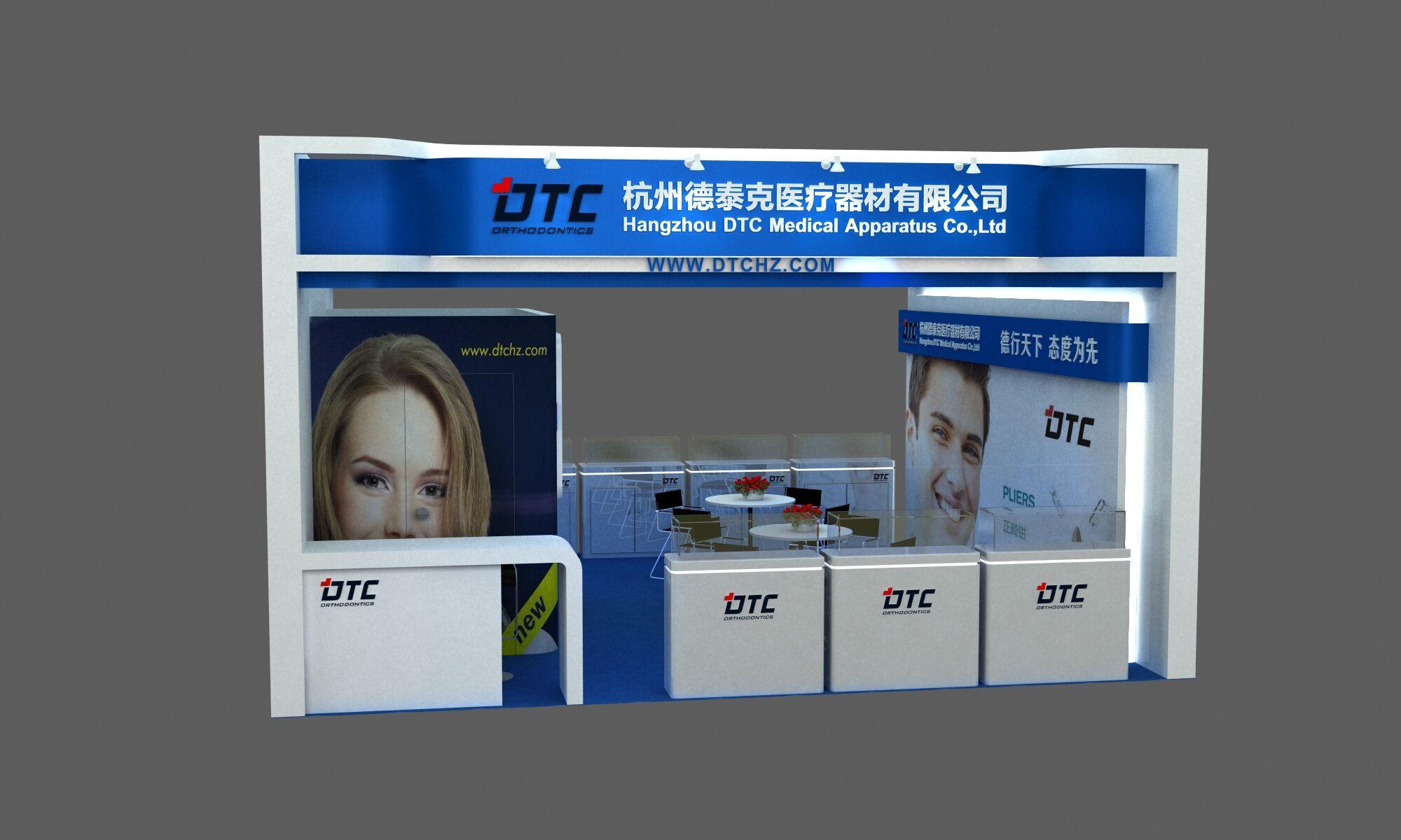 北京展.jpg