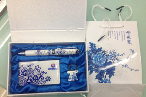 China National Offshore Oil Corporation Logo China Blue&White Ceramic Business Gift Set