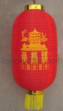 New Year Decoration Chinese Traditional Palace Lantern