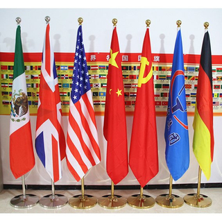 1.5M/2M/2.45M/2.6M//3M Cheap Quality Government Office meeting room pole stand Flag, Office Decoration National Telescopic Pole Stand Flag