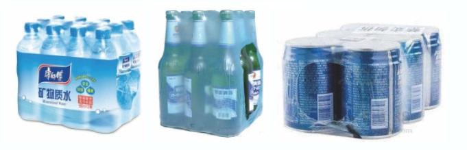 packed bottles.jpg