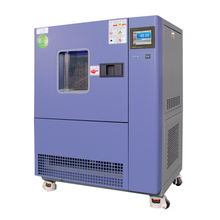 Ultra Low Temperature Climatic Test Chamber