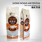 Coffee Auto Packing Film Mosture Proof Material