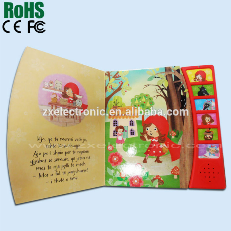 English Speaking With Music Module For Books Children