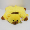 Cute Stuffed Plush Animal Baby Lion Pillow