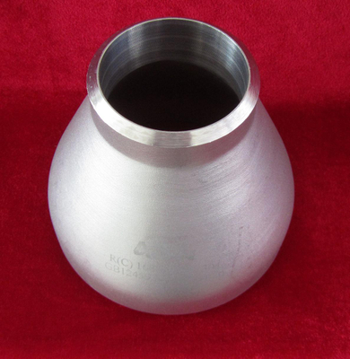 Stainless Steel Concentric Reducer (YZF-P71)