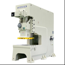 C1S Single Crank Deep Throat Mechanical Press