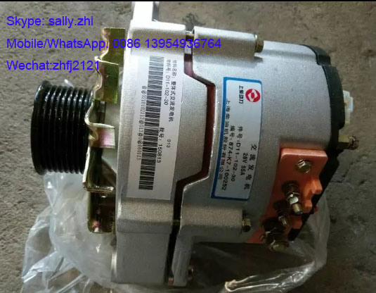 Brand New Generator D11-102-30 for Shangchai Engine