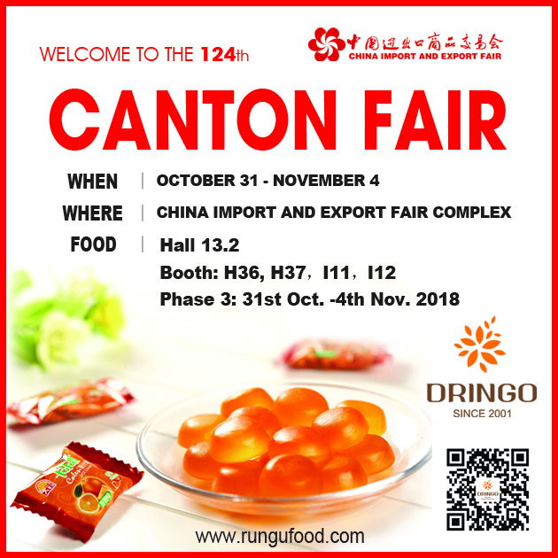 124th Canton Fair Food Butter Cookie Candy