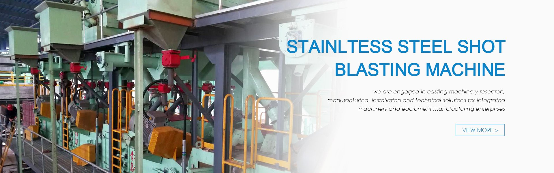 stainless steel shot blasting machine