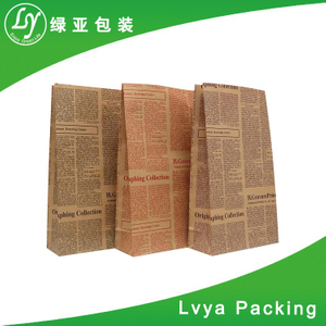 With LOGO printing Cheap custom With your own logo ziplock stand up kraft paper bag