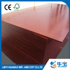 First Grade Finger Joint Boards for Constructions (HBR018)