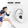 Waterproof Single Earphone Mini Headphone for IPhone Android