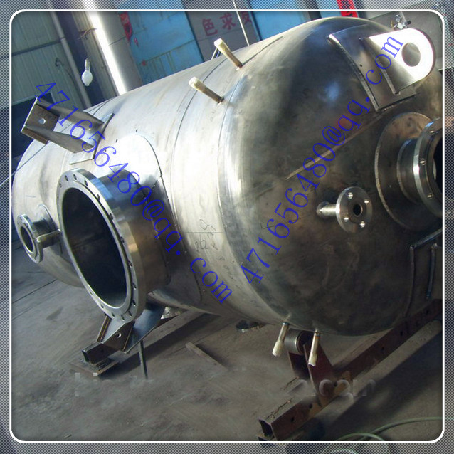 perfect storage tank/storage Vessel