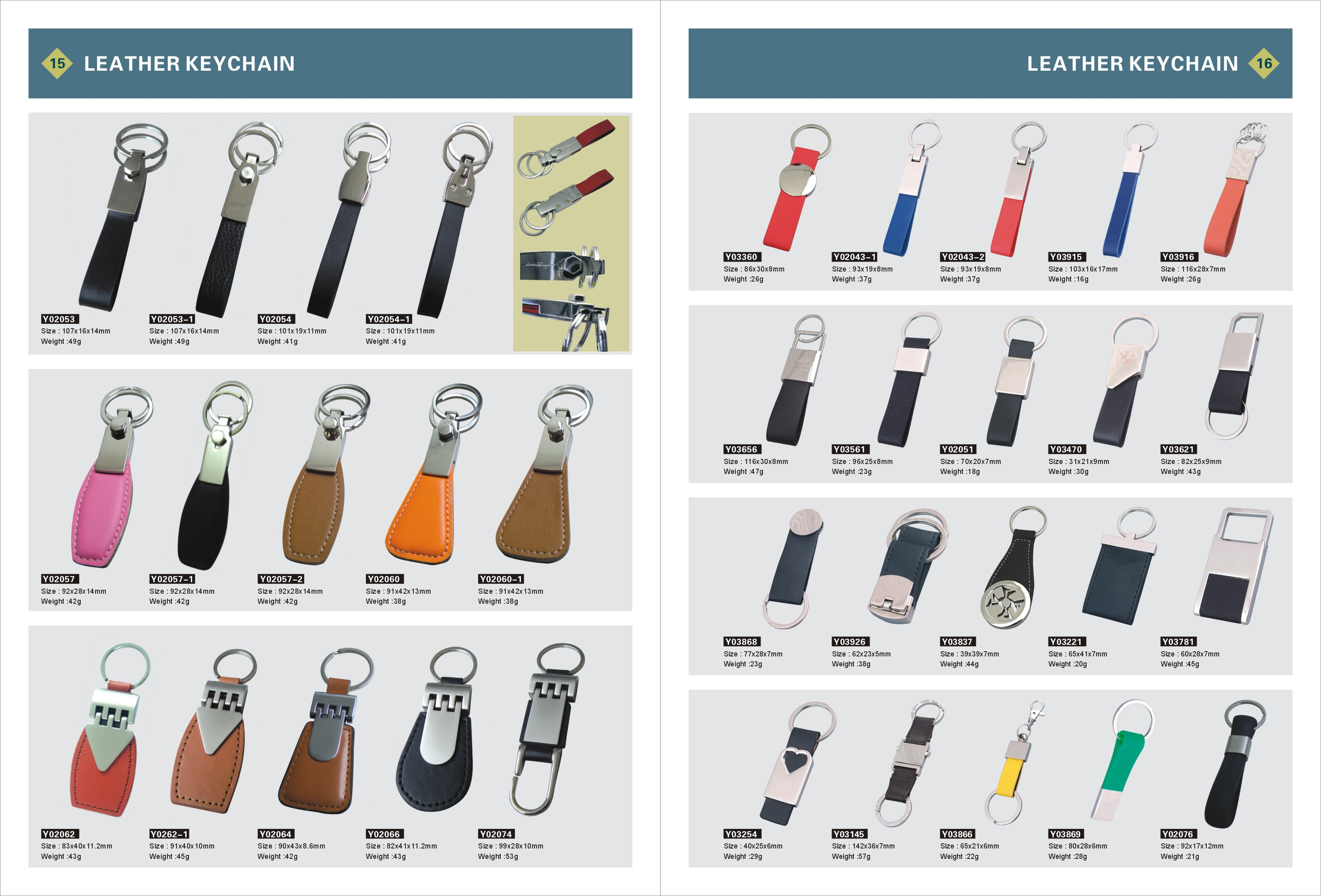 Blank Leather Keyrings