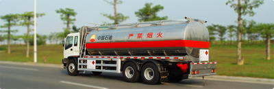 Aluminum alloy oil Tanker Truck Fuel Tank Truck Customizing