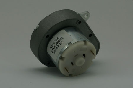 Facing Epidemic, Chinese DC Motor Manufacturer Has Resumed