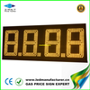 12inch LED GAS PRICE CHANGER SIGN 8.889/10