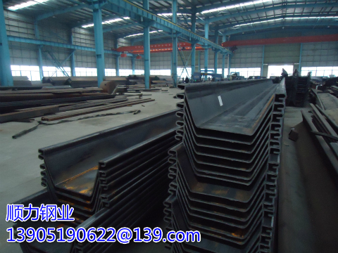 Larsen steel sheet pile 2 the longest number of meters