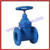 Z45X Cast Iron Non-Rising Type Stem gate valve PN16