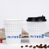 Customized Disposable Ripple Wall Coffee Paper Cup