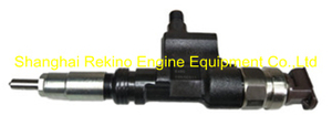 095000-8480 Denso HINO N04C fuel injector