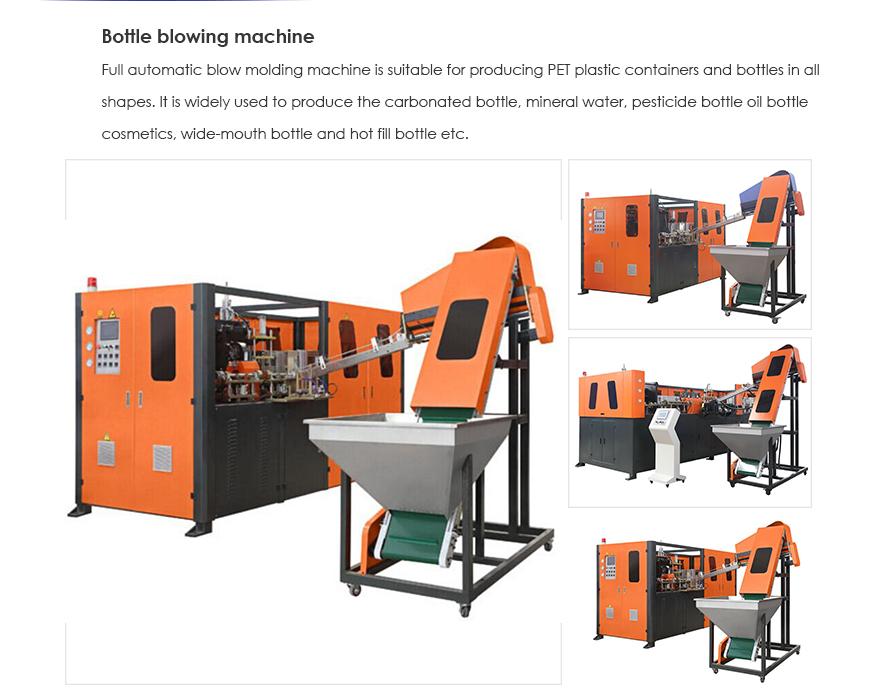 bottle blowing machine