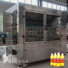 Automatic 12 heads Oil filling machine