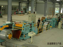 Slitting Machine From Ada