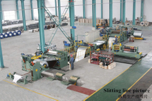 Supply Slitting Line and Crosscut Shearing Line From Crystal