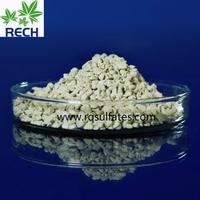 Ferrous Sulfate Monohydrate Granular 6-12 Mesh Feed Grade