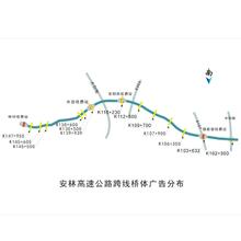 安林段跨线桥