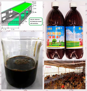 seaweed bio inoculate Ferment for making fermentation bed