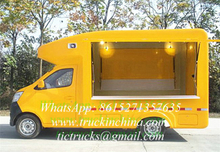 TIC5020XXCSC snack food truck fast food truck for hot sale