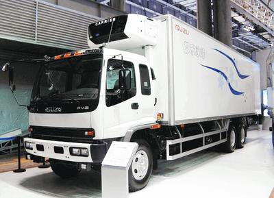 Isuzu Fvz Refrigerated Truck 25T~26T 47.92m3<Customization>