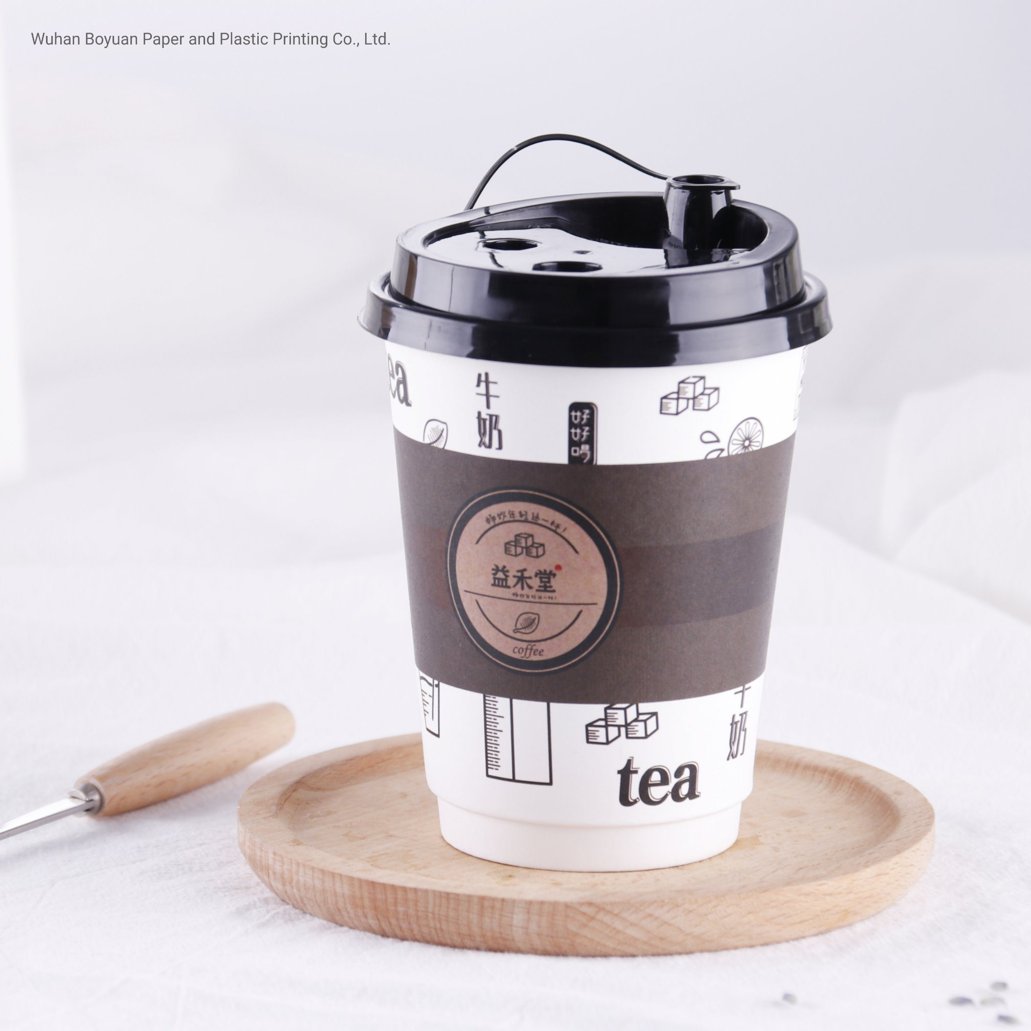 China Manufacturer Customized Printed Disposable Double Wall Coffee Paper Cup