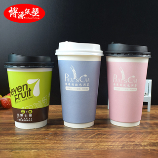 Customized Disposable Double Wall Hot Drinks Paper Cup