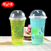 High Clear PP Dome Lid for Disposable Plastic Cups