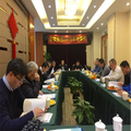 UP Group hold the annual council meeting in Shanghai