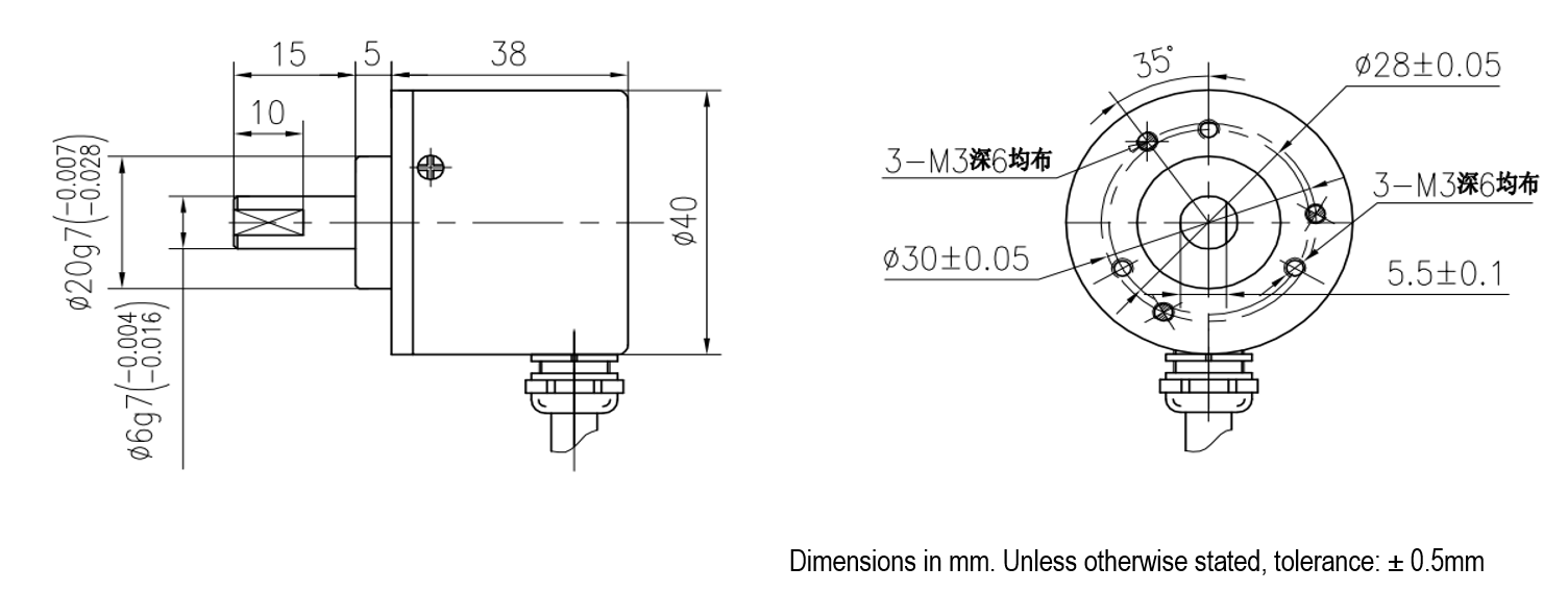 Solid Shaft Incremental Rotary Encoder