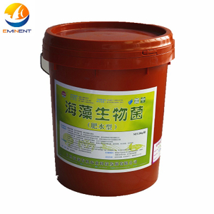 bio seaweed fertilizer for fishing and water purifier