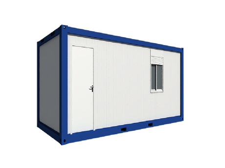 PTJ-8X16B Container House