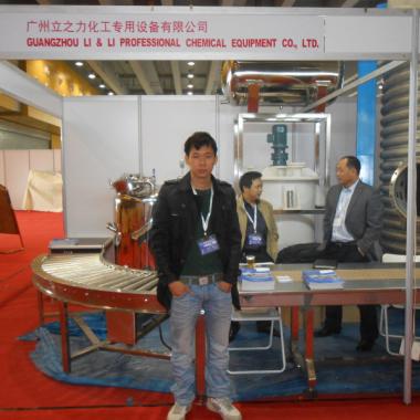 Exhibition Scene 2