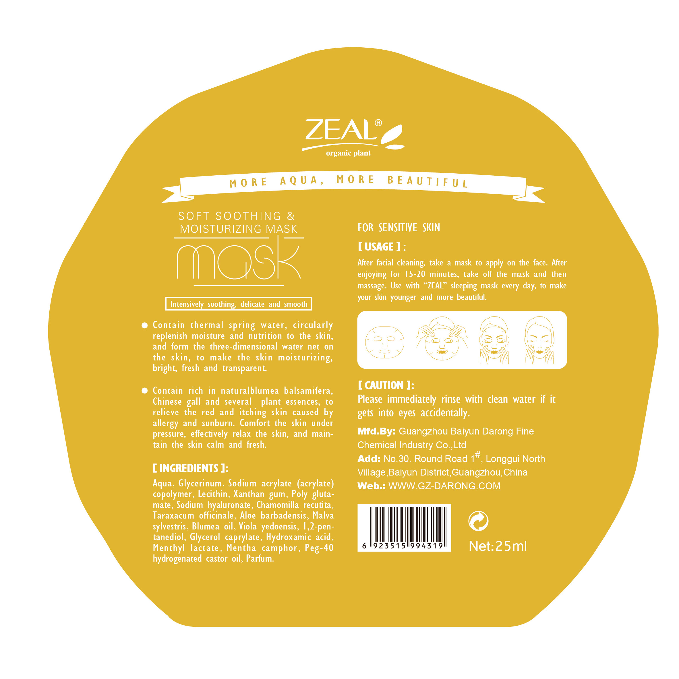 Zeal Natural Plant Soft Soothing & Moisturizing Blumea Balsamifera Facial Mask 25g