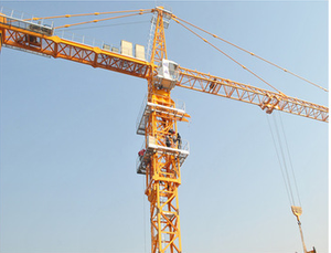Second-Hand Tower Crane