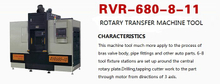 ROTARY TRANSFER MACHINE TOOL RVR680