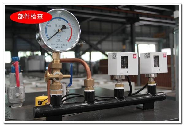 免检型蒸汽发生器的夏季保养