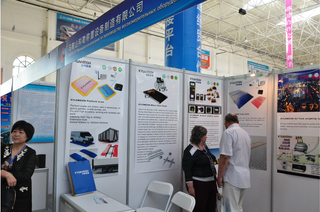 The 12th China-Russia-Mongolia International Tech Expo